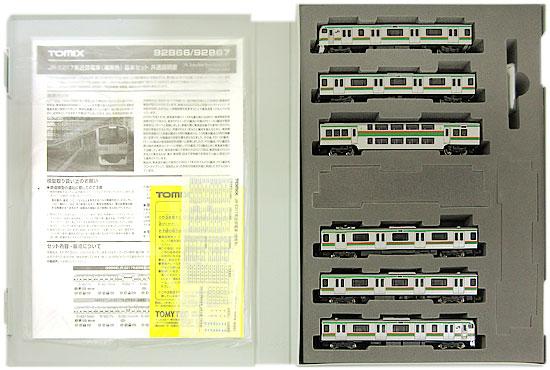 【中古】Nゲージ/TOMIX 92866+92867+92868 JR E217系 近郊電車(湘南色) 基本A+基本B+増結 15両セット【A】
