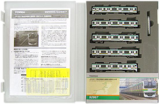 【ファッション通販】 【中古】Nゲージ/TOMIX 92867 JR 92867 E217系 E217系 近郊電車(湘南色) 5両基本セットB JR【A】, 紀伊長島町:9912623a --- clftranspo.dominiotemporario.com
