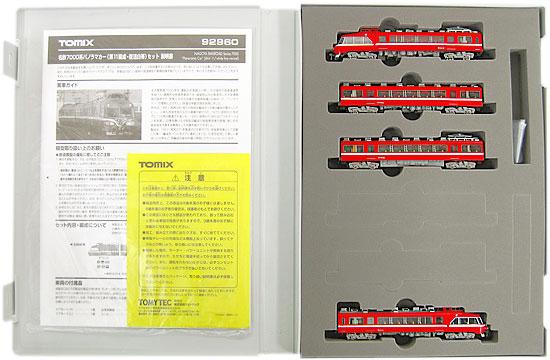 【中古】Nゲージ/TOMIX 92960 名鉄7000系 パノラマカー 第11編成・復活白帯 4両セット【A】