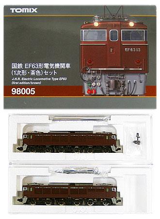 鉄道模型 Nゲージ 中古 TOMIX 新商品!新型 本店 98005 国鉄 A' 茶色 1次形 2両セット 外スリーブ傷み EF63形電気機関車