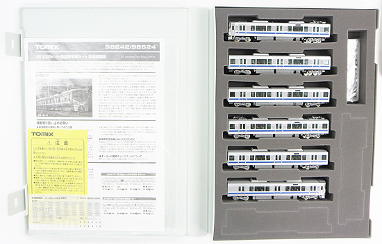 【中古】Nゲージ/TOMIX 98624 JR 225-5100系近郊電車 (阪和線) 6両セット【A】