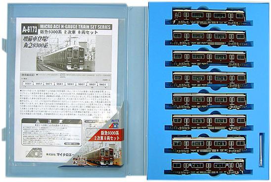 【中古】Nゲージ/マイクロエース A6173 阪急9300系 2次車 8両セット【A】