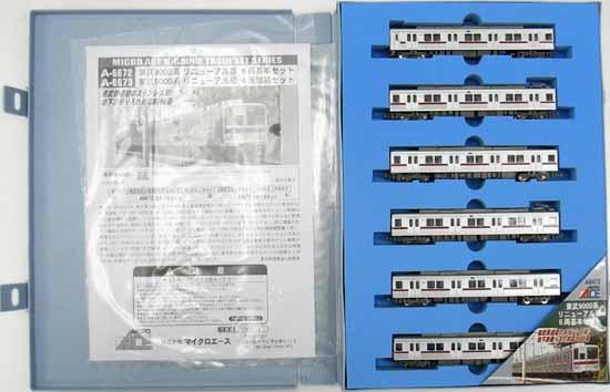 【中古】Nゲージ/マイクロエース A6672 東武9000系 リニューアル車 基本6両セット【A】