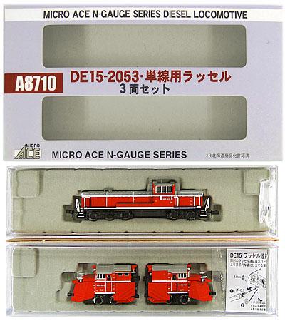 【中古】Nゲージ/マイクロエース A8710 DE15-2053・単線用ラッセル3両セット【A'】紙箱若干イタミあり