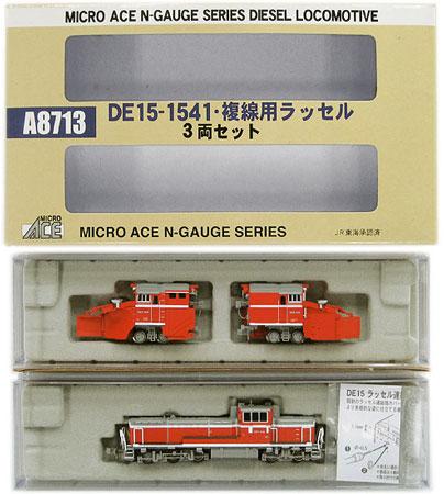 【中古】Nゲージ/マイクロエース A8713 DE15-1541 複線用ラッセル 3両セット【A】