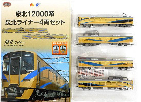 <title>鉄道模型 ニューホビー 中古 トミーテック K501-K504 鉄道コレクション 贈答品 泉北 12000系 泉北ライナー 4両セット A ※仕様上 個体差や塗装ムラが見られる場合があります</title>