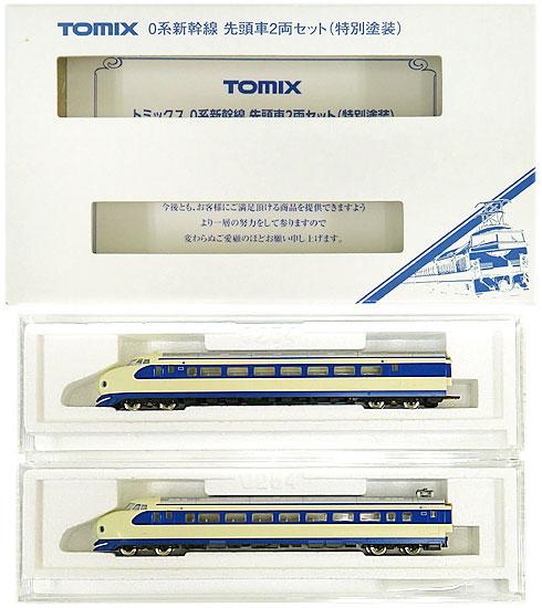 【中古】Nゲージ/TOMIX 0系新幹線 先頭車2両セット(特別塗装)【A】