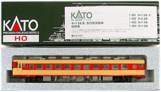 【中古】HOゲージ/KATO 1-601 キハ58(M) 2014年ロット【A】