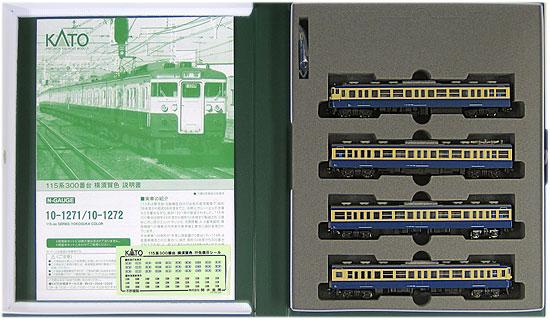 全品送料無料 鉄道模型 Nゲージ 中古 KATO 10-1271 横須賀色 4両基本セット 115系300番台 A 蔵