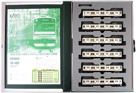 【中古】Nゲージ/KATO 10-493 205系1200番台 南武線 シングルアームパンタグラフ 6両セット【A】