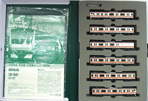【中古】Nゲージ/KATO 10-541 E233系 中央線 6両基本セット 2008年ロット【A】