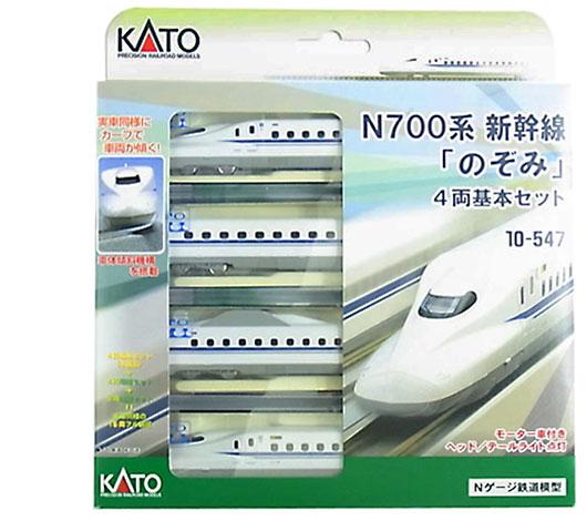 【中古】Nゲージ/KATO 10-547 N700系新幹線 「のぞみ」 基本4両セット 2009年ロット【A'】スリーブ傷み