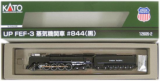 【中古】Nゲージ/KATO 12605-2 UP FEF-3 蒸気機関車 #844 (黒)【A'】外箱傷み