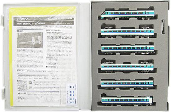 【中古】Nゲージ/TOMIX 92727+92728 JR 381系特急電車「くろしお」 基本+増結 10両セット 2008年ロット【D】モーター車走行音大きい