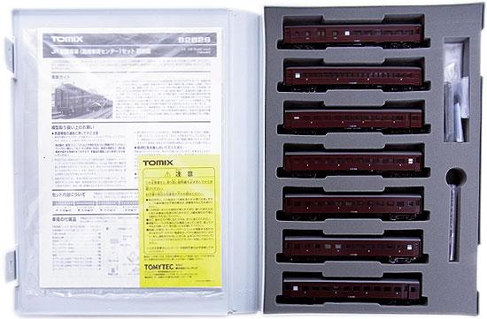 【中古】Nゲージ/TOMIX 92829 JR 旧型客車(高崎車両センター)7両セット 2011年ロット【A】