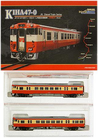 【中古】Nゲージ/TOMIX (トレインボックス) 93184 JR キハ47-0形ディーゼルカー(JR西日本更新車・ノスタルジー) 2両セット【A】※トートバッグ付属