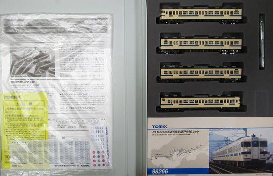 【中古】Nゲージ/TOMIX 98266 JR 115-2000系近郊電車(瀬戸内色) 4両セット【A】