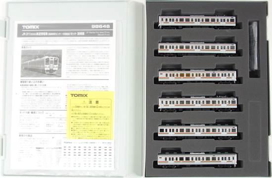 【中古】Nゲージ/TOMIX 98646 JR 211-3000系(高崎車両センター・6両編成)セット【A】