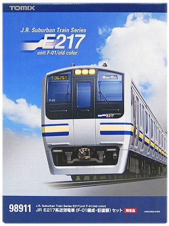 【中古】Nゲージ/TOMIX 98911 JR E217系近郊電車(F-01編成・旧塗装) 11両セット【A'】説明書の袋開封済