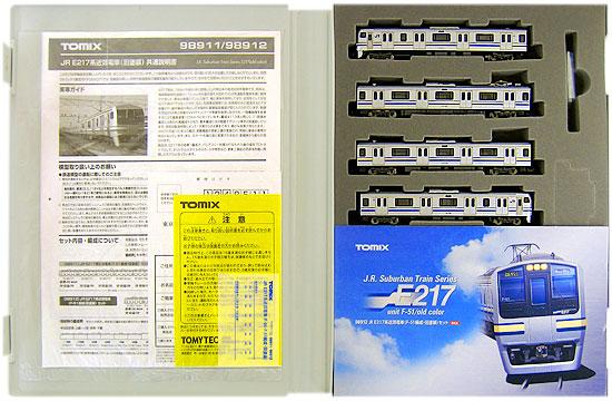 【中古】Nゲージ/TOMIX 98912 JR E217系近郊電車(F-51編成・旧塗装)4両セット 限定品【A】