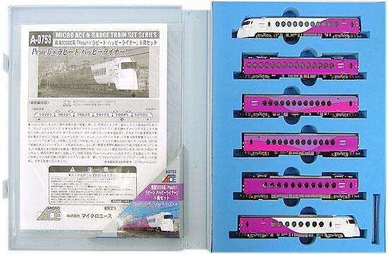 【中古】Nゲージ/マイクロエース A0753 南海50000系 「Peach×ラピート ハッピーライナー」 6両セット【A】
