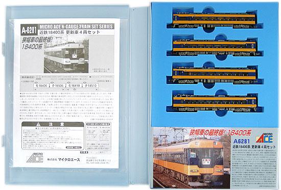 【中古】Nゲージ/マイクロエース A6281 近鉄18400系・更新車 4両セット【A'】※スリーブ傷み
