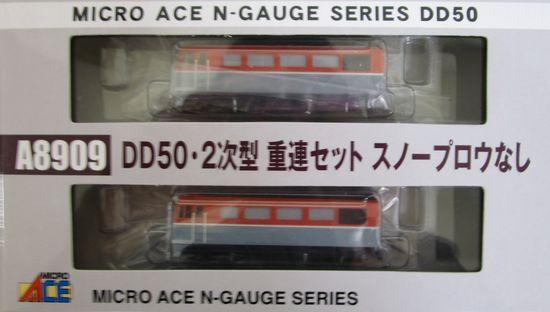 【中古】Nゲージ/マイクロエース A8909 DD50・2次型 重連セット スノープロウなし【A'】外箱若干の傷み
