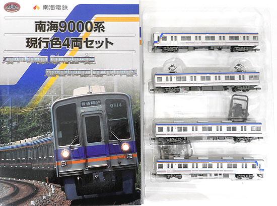 【中古】ニューホビー/トミーテック K505-K508 鉄道コレクション 南海9000系 現行色 4両セット【A】※メーカー出荷時より少々の塗装ムラは見られます