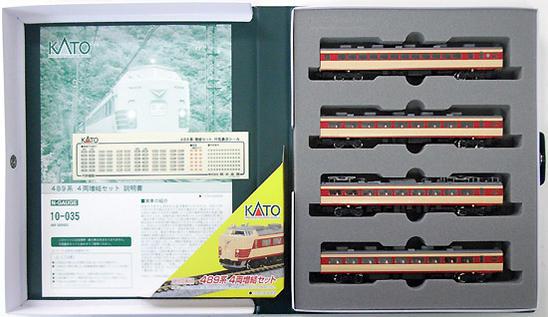 【中古】Nゲージ/KATO 10-035 489系 4両増結セット【A】