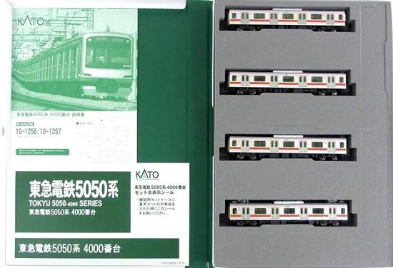 【中古】Nゲージ/KATO 10-1257 東急電鉄5050系 4000番台 増結セットA(4両) 2017年ロット【A】