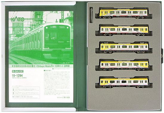 【中古】Nゲージ/KATO 10-1294  東急電鉄 5050系4000番台(Shibuya Hikarie号) 10両セット 【A'】 スリーブ傷み