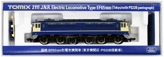 鉄道模型 Nゲージ 中古 TOMIX 爆安 2111 WEB限定 国鉄 東京機関区 A 2008年ロット PS22B搭載車 EF65-1000形電気機関車