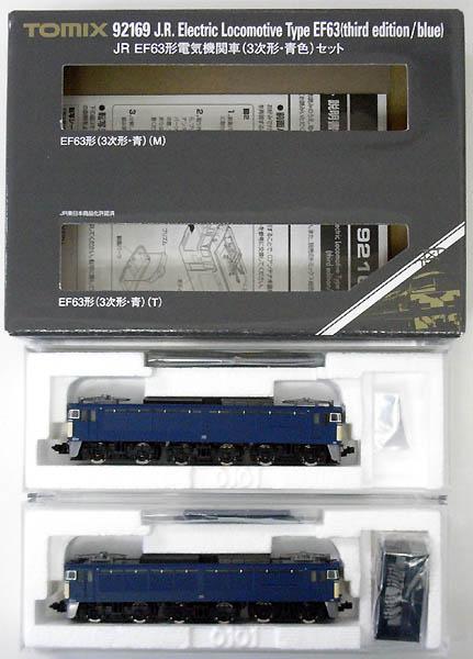 【中古】Nゲージ/TOMIX 92169 JR EF63形電気機関車(3次形・青色) 2両セット【A】