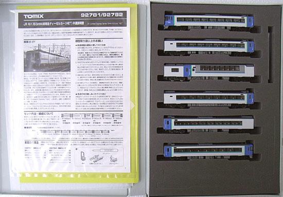 【中古】Nゲージ/TOMIX 92781 JR キハ183-2550系特急ディーゼルカー(HET) 6両 基本セット 2006年ロット【A】