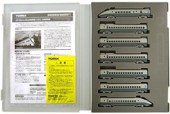 【中古】Nゲージ/TOMIX 92891 JR E3-2000系 山形新幹線 (つばさ・旧塗装) 7両セット【A】