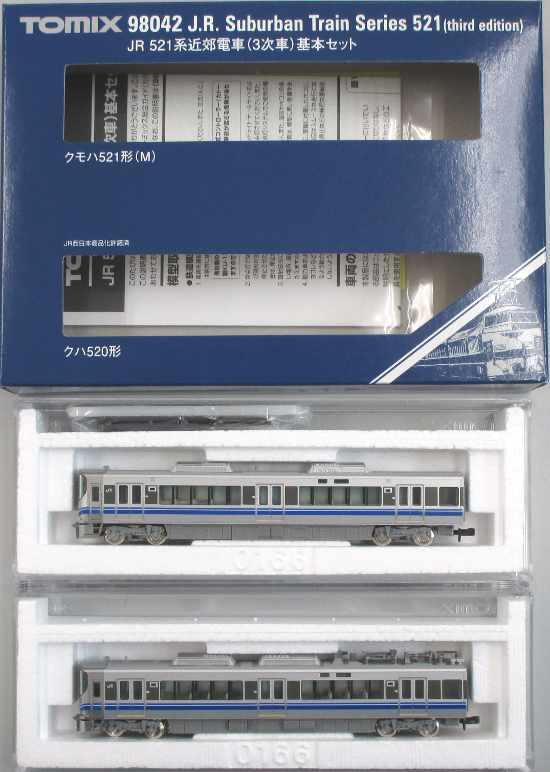【中古】Nゲージ/TOMIX 98042+98043 JR 521系近郊電車(3次車) 基本+増結 4両セット【A】