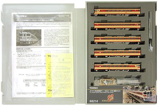 【中古】Nゲージ/TOMIX 98214 JR JR 98214 キハ82系特急ディーゼルカー (ひだ・南紀)セット【A】, U-SQUARE next:8d318cb7 --- officewill.xsrv.jp
