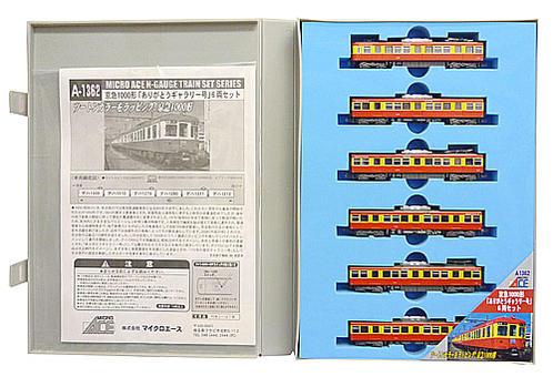 【中古】Nゲージ/マイクロエース A1362 京急1000形「ありがとうギャラリー号」 6両セット【A'】スリーブ軽い傷み