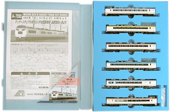 鉄道模型 Nゲージ 中古 マイクロエース 秀逸 A7090 485系 彩 A 特価 6両セット いろどり 1次ロット