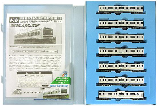 【中古】Nゲージ 7両セット【A】/マイクロエース A7654 209系 多目的試験車 「MUE-Train」タイプ 7両セット A7654【A 209系】, 健康無垢の材木屋 イーウッド:9a7514b6 --- reinhekla.no