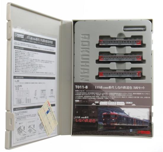【中古】Zゲージ/ROKUHAN(六半) T011-8 115系1000番代 しなの鉄道色 3両セット【A】1/220スケールのZゲージの製品です。 ご購入の際はご注意ください。