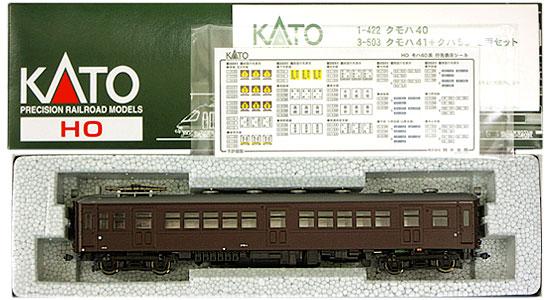 鉄道模型 今だけ限定15%OFFクーポン発行中 HOゲージ 中古 KATO 1-422 ※外箱傷み 毎日激安特売で 営業中です クモハ40 A' 2017年ロット