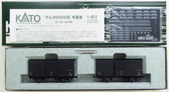 【中古】HOゲージ/KATO 1-812 ワム90000 2両セット 2001年ロット【A】