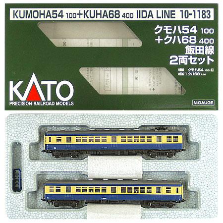希望者のみラッピング無料 鉄道模型 Nゲージ アウトレット 中古 KATO 10-1183 クモハ54 A 2両セット 400 100+クハ68 飯田線