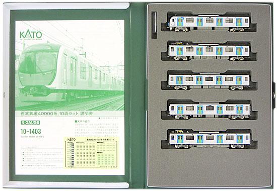 【中古】Nゲージ/KATO 10-1403 西武鉄道40000系 10両セット【A】