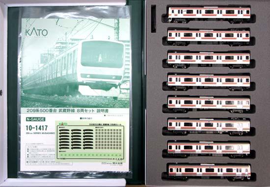 【中古】Nゲージ/KATO 10-1417 209系500番台 武蔵野線 8両セット【C】外スリーブ傷み 各車窓サッシに色擦れあり