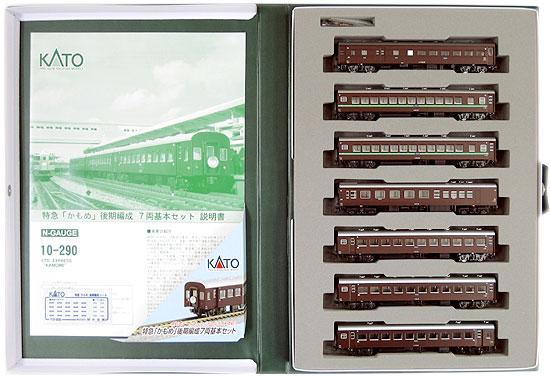 【中古】Nゲージ/KATO 10-290 ナハ10系 特急「かもめ」 後期編成 7両基本セット【A】