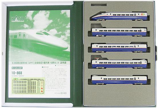 【中古】Nゲージ/KATO 10-868 E2系 東北新幹線「はやて」 全線復旧1番列車 10両セット【A'】外スリーブ軽い傷み