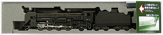鉄道模型 Nゲージ 中古 奉呈 KATO 2018-1 A 2014年ロット D51 在庫一掃 一次形 東北仕様