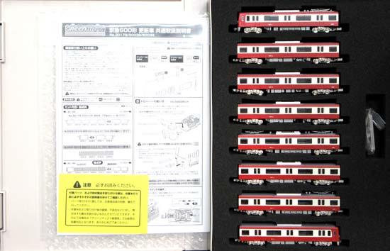 【中古】Nゲージ/グリーンマックス 30178 京急600形 更新車 8両編成セット(動力付き)【A】